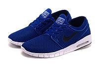 Кроссовки мужские Nike SB Stefan Janoski Max, кроссовки найк стефан яновски синие