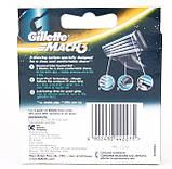 Бритвенные лезвия Gillette Mach3. В упаковке 12шт. Оригинал G I L /50-41 N, фото 2