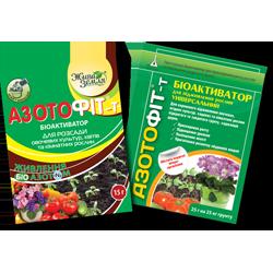 Азотофит, 10 мл — универсальный биоактиватор для подкормки растений