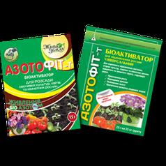 Азотофит, 35 мл — универсальный биоактиватор для подкормки растений