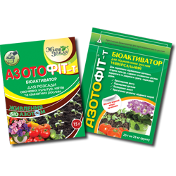 Биоактиватор Азотофит®-р (10мл) - для газонов. Усиливает иммунитет растений и повышает их стойкость к болезням