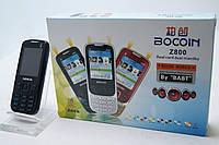 Nokia Z 800Duos (More Z 800)