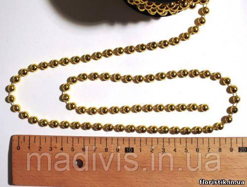 Гірлянда намистин метал золото, 8 мм.