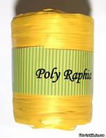 Рафия обычная, желтая