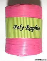Рафия розовая, цвет - 224