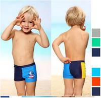 Шорты Keyzi  для мальчика модель SEA