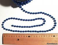 Гирлянда бусин металл синий, 8 мм.