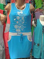Летнее трикотажное подростковое платье