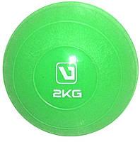 Мяч медицинский 2 кг. (медбол) LiveUp Soft Weight Ball (зеленый)