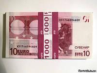 Сувенирные 10 евро