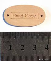 """Деревянная табличка """"Hahdmade"""" 16 х 35 х 3 мм."""