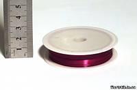 Проволока флористическая  0,3 мм. малиновая