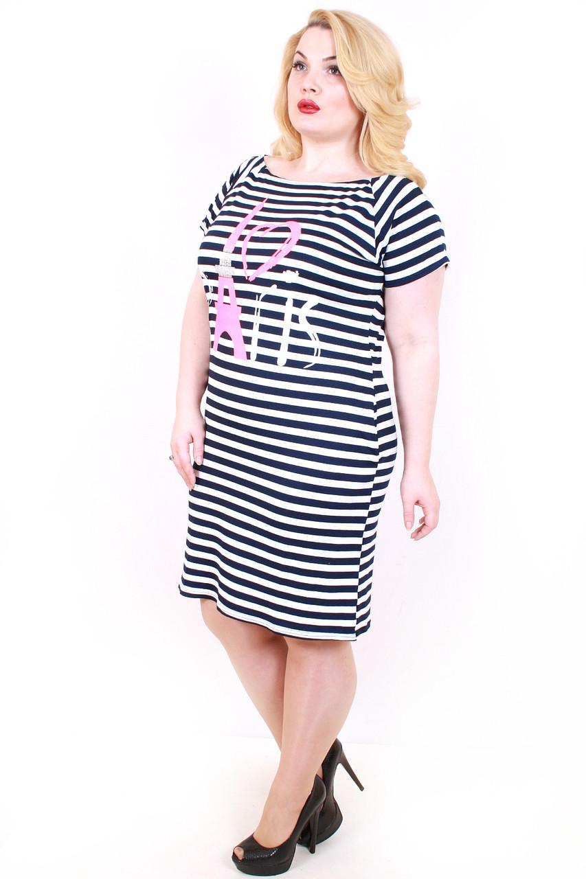 Распродажа женской одежды больших размеров доставка