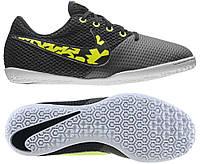 Футзалки детские Nike Elastico Pro III Junior