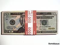 Сувенирные 20 долларов