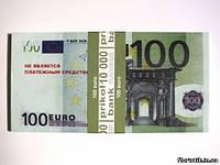 Сувенирные 100 евро
