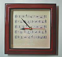 Часы мелодия любви