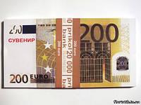 Сувенирные 200 евро