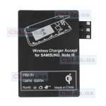 Qi wireless charger receiver module для Samsung Galaxy Note III 3 N900