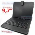 Универсальный чехол с клавиатурой(рус) для планшета 9,7 дюйма, черный