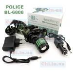 Налобный фонарь bailong BL-6808 police