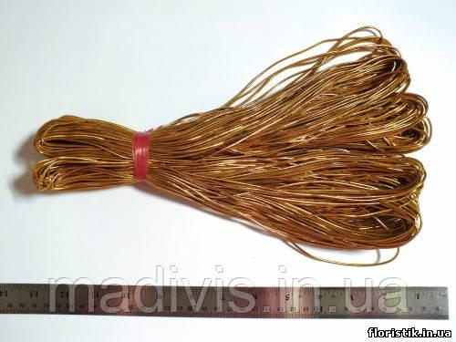 Резинка декоративная, золотая, 2 мм.