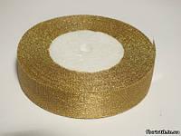 Лента парча золотая 25 мм