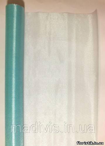 Органза снег голубая  (70 см. х 9 м.)