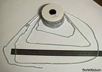 Цепочка декоративная под серебро, 9 х 5 мм.