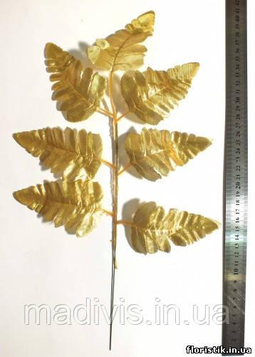Лист папоротника золотой, ткань