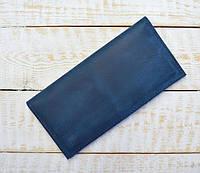 Необычное портмоне из натуральной кожи GBAGS W013 синий