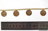 Цепочка декоративная под золото с монетками, фото 1