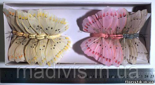 Бабочки на проволоке №050633