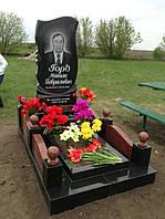 Памятник ритуальный одинарный