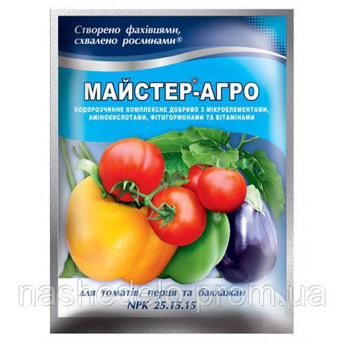 Майстер 100 гр томатний 25-15-15