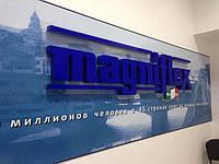 Магазин Магнифлекс