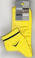 Носки мужские спортивные х/б с сеткой Смалий NIKE 16В3-323Д, 25, 27, 29 размер, лимонные 14, 333