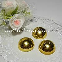 Полубусины блестящие, золото, 2 см