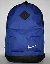 Спортивный городской рюкзак Nike с кожаным дном синий черный