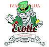Обзоры и отзывы об ароматизаторах Экзотик Exotic