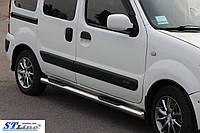 Боковые пороги для Renault Kangoo 1998-2007 ST Line