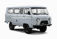 Разборка УАЗ 452
