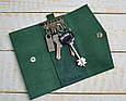 Оригинальная ключница из натуральной кожи GBAGS A.0001-ALI изумрудный, фото 2