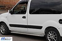 Боковые пороги для Renault Kangoo 2008+ d:51 ST Line