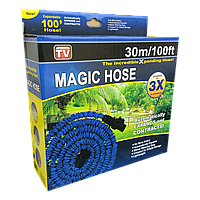 Шланг для полива Magic Hose на 30 (м)+ распылительная насадка