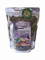 Чай Для улучшения зрения (Карпатский чай)