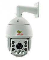 Роботизированная наружная камера с ИК подсветкой Partizan IPS-118X-IR v1.0