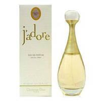 Женская парфюмированная вода Christian Dior J`adore (Кристиан Диор Жадор) 100 мл