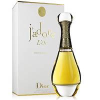Женская парфюмированная вода Christian Dior Jadore L'Or (Кристиан Диор Жадор Льор)  100 мл
