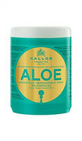 Увлажняющая маска для восстановления блеска волос с экстрактом алоэ вера Kallos Aloe 1000мл